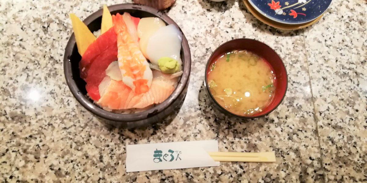 浅草のランチ海鮮丼