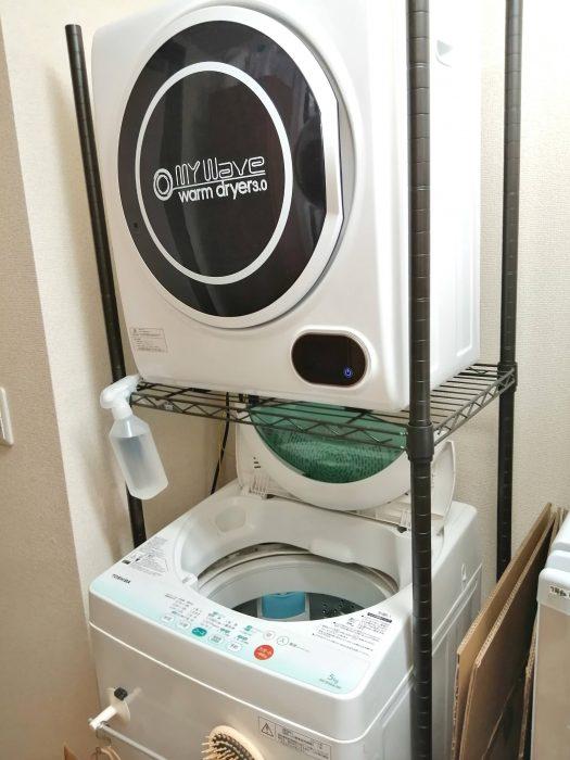 洗濯機の上に衣類乾燥機を置くと便利
