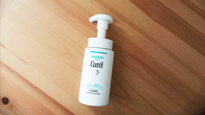 キュレル泡洗顔料は敏感肌でも使いやすいけど〇〇がちょっと