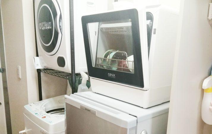 一人暮らしの食洗機置き場所は冷蔵庫の上