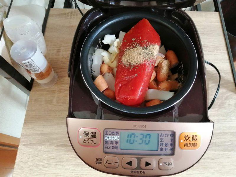 炊飯器でトマトポトフを作るの図