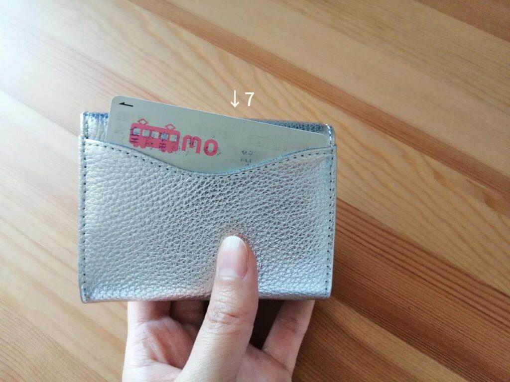 ハシバミの三つ折り財布はたくさんカードが入る
